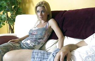 العازبة تنتهي اسماء افلام اباحية اجنبية بالجنس.